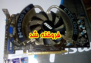 MSI N450GTS